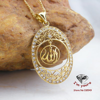 JH60070005 Classic 18K Gold Plated Islamic pendant