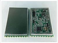 2PCS lot cc1101 + PA/LNA-433MHz wireless long range module +Free shipping