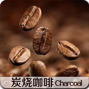 Carbon coffee beans arbitraging beans fresh coffee powder 227g