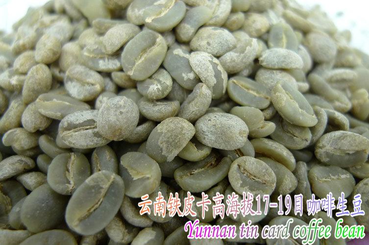 High altitudes iron sheet card raw coffee beans 100g