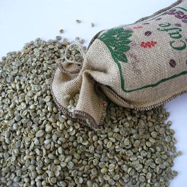 Aa coffee beans coffea arabica beans raw coffee beans 200g