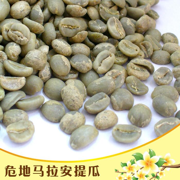Gourmet coffee beans unique antigua raw coffee beans 500g