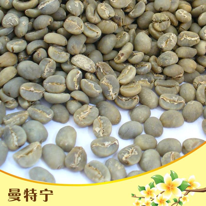 Coffee beans g1 raw coffee beans 500g