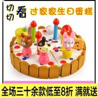 Mother garden birthday cake wooden qieqie see toys