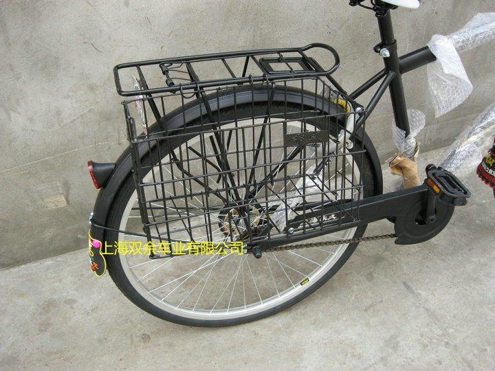 Fold Out Folding Car Folding Basket