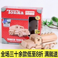 Tonka wooden assembling model car oil tank truck wool puzzle toy diy