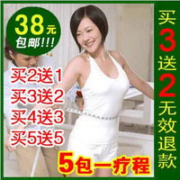 Lounged in42patients powerful slimming paste for external use