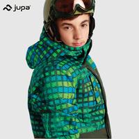 Jupa child outdoor jacket male child hiking outdoor clothing sportswear cotton-padded jacket child ski windproof rainproof suit