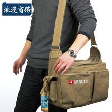 popular sport handbag