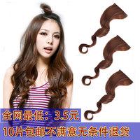 Wig piece clip volume hair piece high artificial wig piece 10