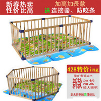 Big solid wood child game fence baby safety fence toddler guardrail
