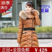 2012 luxury slim large fur collar down coat women thickening medium-long winter