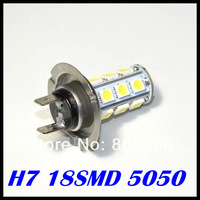 Free shipping H7 car led light auto led lamp  H7 18 SMD 5050  White Fog Tail Signal 18 LED Car Light Lamp Bulb 12V