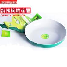popular green ceramic pan