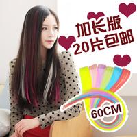 Fluorescent gradient color streaked wig piece hair piece wig hair piece color dyeing Clockwork.