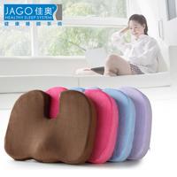 Jago nice bottom cushion women's butt-lifting pad comfortable cotton memory cushion hip pad