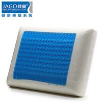 Summer cool pillow gel cool massage memory pillow cervical health care pillow