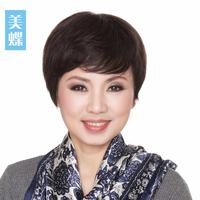 Hair wig stubbiness quinquagenarian breathable high artificial scalp elastin element