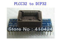 (10 pcs/lot)  PLCC32 to DIP32 EZ Programmer Adapter Socket,