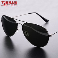 Male sunglasses large sunglasses polarized sunglasses male fashion vintage elegant drivers mirror sunglasses driving mirror