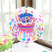 Free Shipping 45cm birthday cake aluminum balloon birthday decoration balloon