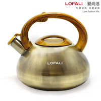 Kitchen supplies stainless steel 3l brass-toned kettle ring kettle water kettle whistling