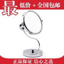 dressing table mirror price