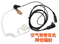 Freeshipping+4 pcs/lot Air Acoustic tube headset earphone for Kenwood Baofeng uv5r Wouxun quansheng TYT Linton two way radio