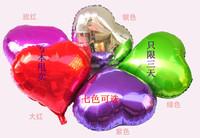 Free Shipping 10 solid color heart balloon aluminum balloon decoration balloon