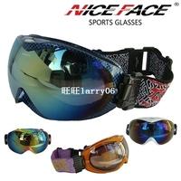 Nice face 266 double layer anti-fog skiing mirror card myopia mirror box