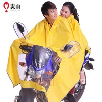 Motorcycle electric bicycle raincoat double raincoat fashion transparent large brim hat thickening poncho
