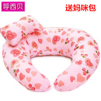 Multifunctional nursing pillow baby pillow to sit baby feeding pillow maternity unpick and wash gift