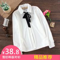 New arrival women's 2013 gentlewomen bow peter pan collar chiffon shirt basic shirt long-sleeve