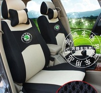 Color car seat covers For Skoda Octavia Fabia  Superb