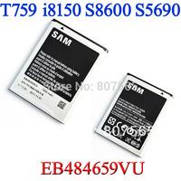 For Samsung Galaxy X cover S5690 W I8150 Omnia W I8350 Transfix R730 S8600 T759 EB484659VU 1500mA Bateria Batterij Accumulator