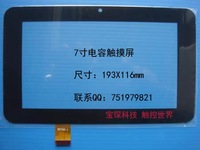 free shipping 7 tablet capacitive touch screen handwritten screen tpc7101-1