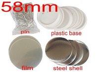Badge maker supplies 58mm blanks 100sets
