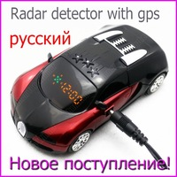 New Arrival-2 in1 For Russian Federation! -  Car Radar detector with GPS,Laser+Free shipping