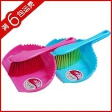 broom dustpan set promotion