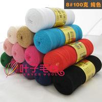 8 100% cotton lace line 42 wool mercerized cotton line hook needle line fine cotton tablecloth yarn