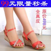 2014 sandals female 2013 women's shoes genuine leather high heel platform wedges female sandals