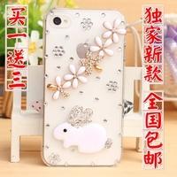 Free shipping) Luxury 3D daisy + Rabbit Crystal Bling Diamond cover for zopo c2 case+1 diamond Dust plug