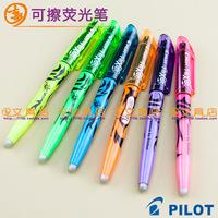 Japan PILOT Tupper Tupper erasable highlighter pen friction rub SW-FL 6 color options