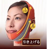 Hot Sale Free shipping thin face mask bandage face lifting double chin removal facial massage facial belt slimming face mask