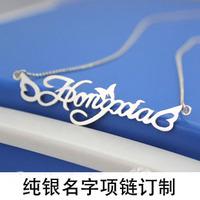 925 pure silver chain necklace female diy accessories handmade silver jewelry fashion design short