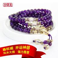 Amethyst bracelet 108 beads bracelet transhipped women's handmade natural amethyst bracelet female