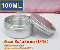 50Pcs/Lot 100ML D82m*H28mm Silver Color Aluminum Cosmetic Box Cream Jar With Screw Cap Wholesale Free Shipping