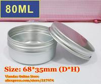 50Pcs/Lot 80ML D68m*H35mm Silver Color Aluminum Cosmetic Box Cream Jar With Screw Cap Wholesale Free Shipping