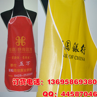 Advertising apron customize pvc hanging net water yarn fabric thickening waterproof