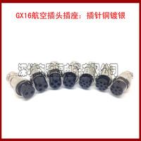 Gx16-2 core 4 core 6 core 8 core trepanned 16mm plug socket